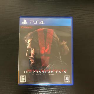 プランテーション(Plantation)のプレステ4 メタルギア (家庭用ゲームソフト)