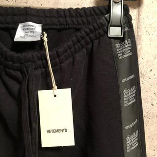 バレンシアガ(Balenciaga)のVETEMENTS スウェット サイドライン テーピング パンツ(スウェット)