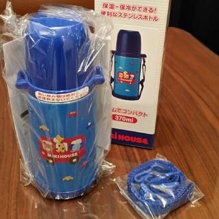 ミキハウス(mikihouse)のミキハウス 水筒 未使用 370ミリリットル(水筒)