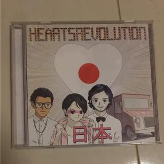キツネ(KITSUNE)のハーツ日本/ハーツレヴォリューション kitsune エレクトロ EDM(クラブ/ダンス)