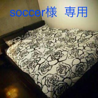 MURUA   ベッドメイキングセット ベッドカバー&ピローケース