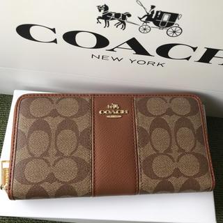 コーチ(COACH)のコーチ 長財布 COACH ラウンドファスナー 茶色(財布)