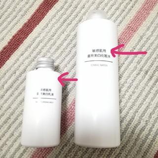 ムジルシリョウヒン(MUJI (無印良品))の無印良品☆美白化粧水&乳液(化粧水 / ローション)