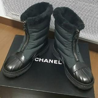 シャネル(CHANEL)のCHANEL ブーツ♥(ブーツ)