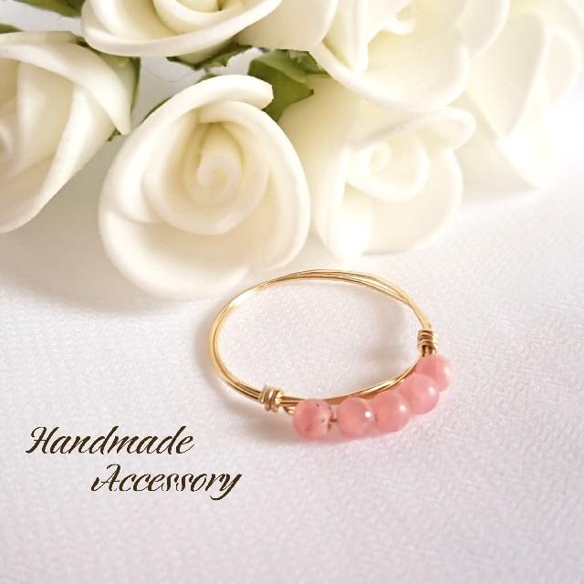 恋愛の石❤️アルゼンチン産インカローズ 10kgfのワイヤーリング ハンドメイドのアクセサリー(リング)の商品写真