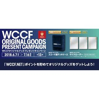 WCCF/キャンペーン-SEGA公式デッキケース/スエード調(Box/デッキ/パック)