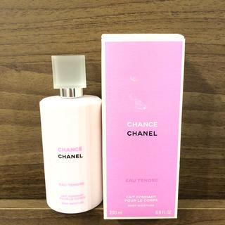 シャネル(CHANEL)のCHANEL  CHANCE  ボディ  モイスチャー(ボディローション/ミルク)