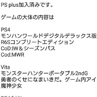 PlayStation - PSNダウンロードゲーム