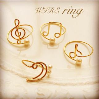 音符ringシリーズ(ˊ˘ˋ*)♪♪(リング)