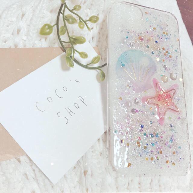 iPhone8/iPhone7#iPhoneケース※期間限定SALE ハンドメイドのスマホケース/アクセサリー(スマホケース)の商品写真