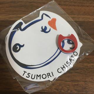 ツモリチサト(TSUMORI CHISATO)のツモリチサト♡リング(リング(指輪))