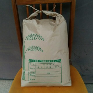 平成29年産ヒノヒカリ 玄米 20㌔