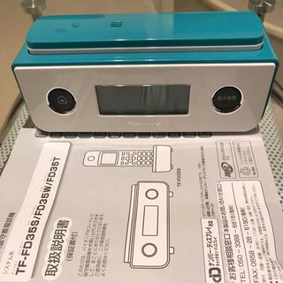 パイオニア(Pioneer)のPioneerデジタルコードレスホンTF-FD35S(その他)