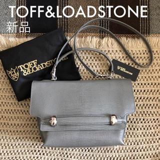 トフアンドロードストーン(TOFF&LOADSTONE)の価格4.3万✱トフ&ロードストーン✱リザード 2way レザー バッグ(ショルダーバッグ)