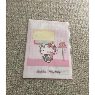 ハローキティ(ハローキティ)の新品未開封 キティちゃん クリアファイル ピンク(クリアファイル)