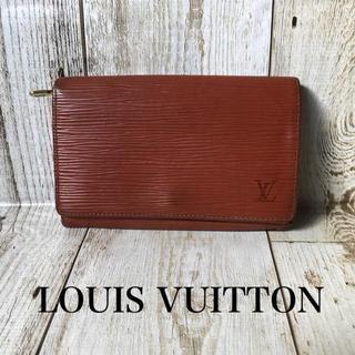 ルイヴィトン(LOUIS VUITTON)の♡Louis Vuitton♡ルイヴィトン♡エピ♡折り財布♡(財布)