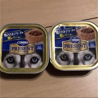 ニホンペットフード(日本ペットフード)の犬 ドックフード コンボ 2個(ペットフード)
