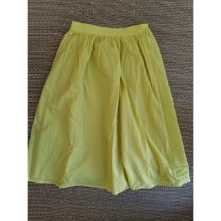 ビーエルユーイー(B.L.U.E.)の黄色スカート☆セール中(ひざ丈スカート)