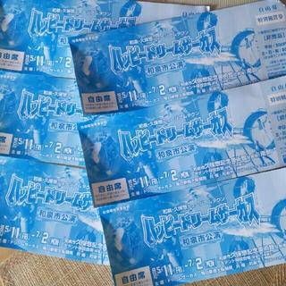 ハッピードリームサーカス チケット 和泉市(サーカス)
