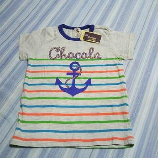 ショコラ(Chocola)のchocolaのTシャツ(Tシャツ/カットソー)
