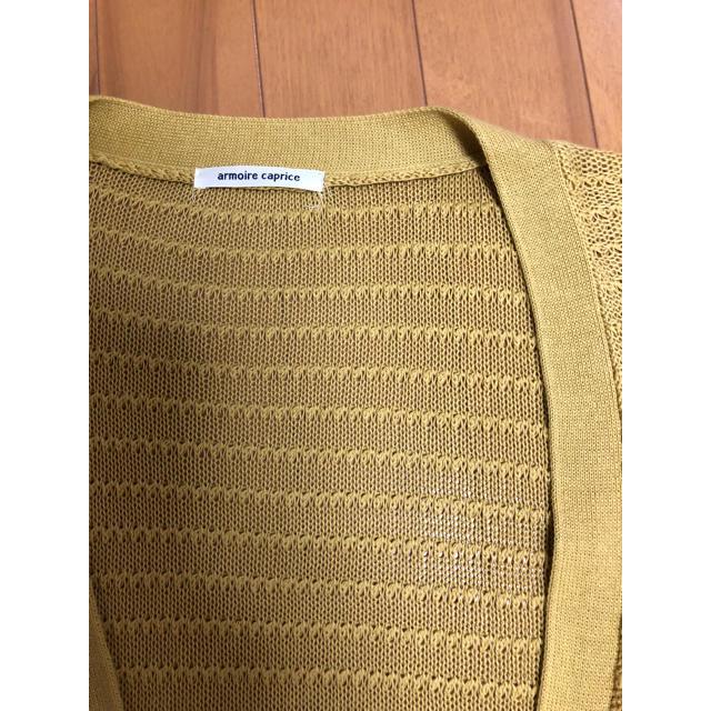 armoire caprice(アーモワールカプリス)の半袖ロングカーディガン レディースのトップス(カーディガン)の商品写真