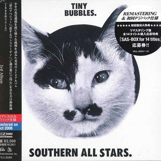 新品 サザンオールスターズ タイニイ・バブルス (リマスタリング盤) CD(ポップス/ロック(邦楽))