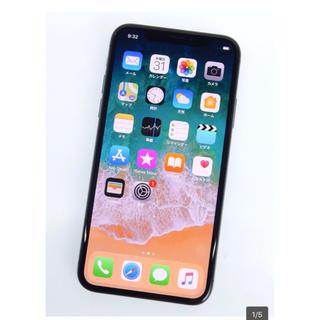 ほぼ新品 iPhone x 256GB SIMフリー スペースグレー 白ロム(スマートフォン本体)