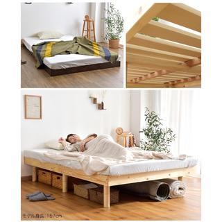 【ばか売れ】すのこベッドフレーム 高さ調節 3段階(すのこベッド)