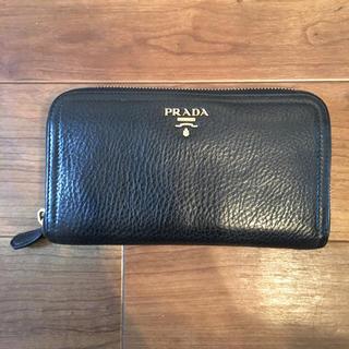 プラダ(PRADA)のPRADA♡サフィアーノ 長財布(財布)