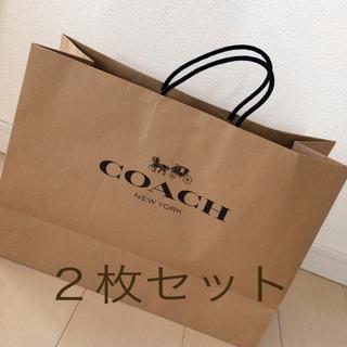 コーチ(COACH)のCOACH コーチ ☆ ショッパー バッグ ☆ 2枚 セット ☆ 大 (ショップ袋)