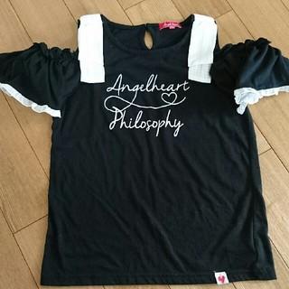 シマムラ(しまむら)の肩あきカットソー150(Tシャツ/カットソー)