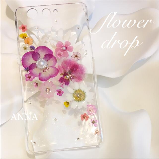 【miyu様】フラワードロップ 押し花 iPhoneケース Androidケース ハンドメイドのスマホケース/アクセサリー(スマホケース)の商品写真