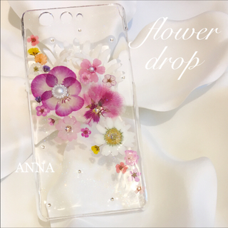 【miyu様】フラワードロップ 押し花 iPhoneケース Androidケース(スマホケース)