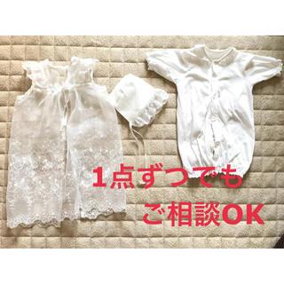 お宮参り  セレモニードレス(日本製)(お宮参り用品)
