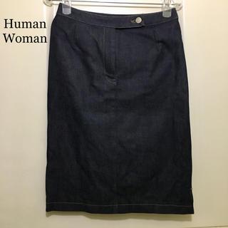 ヒューマンウーマン(HUMAN WOMAN)の日本製❤︎ ヒューマンウーマン デニムスカート(ひざ丈スカート)