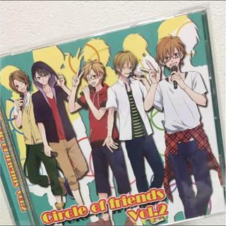 Circle Of Friends vol.2(ボーカロイド)