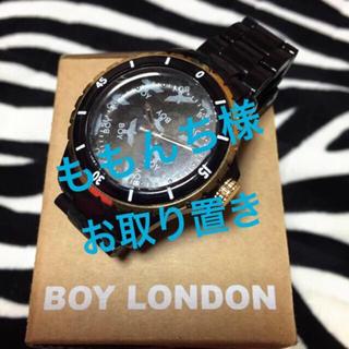ボーイロンドン(Boy London)のももんち様お取り置き分 (腕時計)