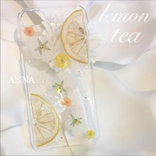ひまり様 レモンティー 押し花 iPhoneケース Androidケース(スマホケース)