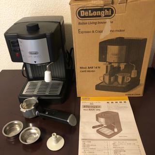 デロンギ(DeLonghi)のDeLonghi カフェ トレビソ BAR14N(エスプレッソマシン)