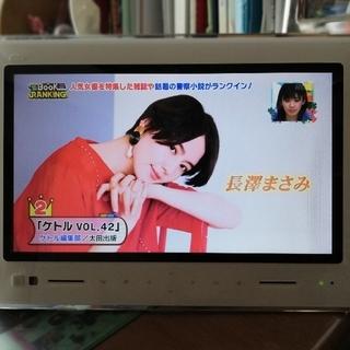 エーユー(au)の[中古] au PHOTO-U TV(テレビ)