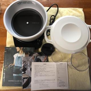 バーミキュラ(Vermicular)のカメ様専用バーミキュラライスポット(炊飯器)