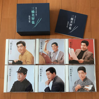 CD 三橋美智也歌謡全集 6枚組み(演歌)