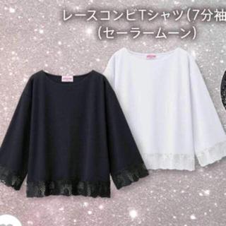 ジーユー(GU)のセーラームーン レースコンビT 新品(Tシャツ(長袖/七分))