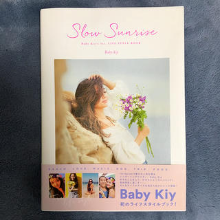babykiy ❤︎ スタイルブック