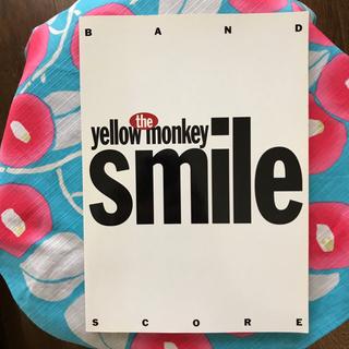the yellow monkey smile イエモン バンドスコア 楽譜(ポピュラー)
