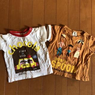 ショコラ(Chocola)のキッズ 男の子 女の子 chocola 80 半袖Tシャツ2枚セット 美品(Tシャツ)