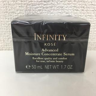 インフィニティ(Infinity)のコーセー インフィニティ アドバンスト モイスチュア コンセントレート セラム(乳液/ミルク)