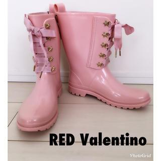 レッドヴァレンティノ(RED VALENTINO)のRED Valentino レインブーツ 新品(レインブーツ/長靴)