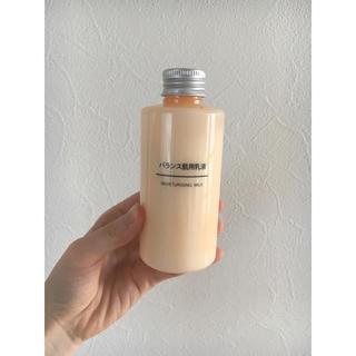 MUJI (無印良品) - 無印 バランス肌用乳液