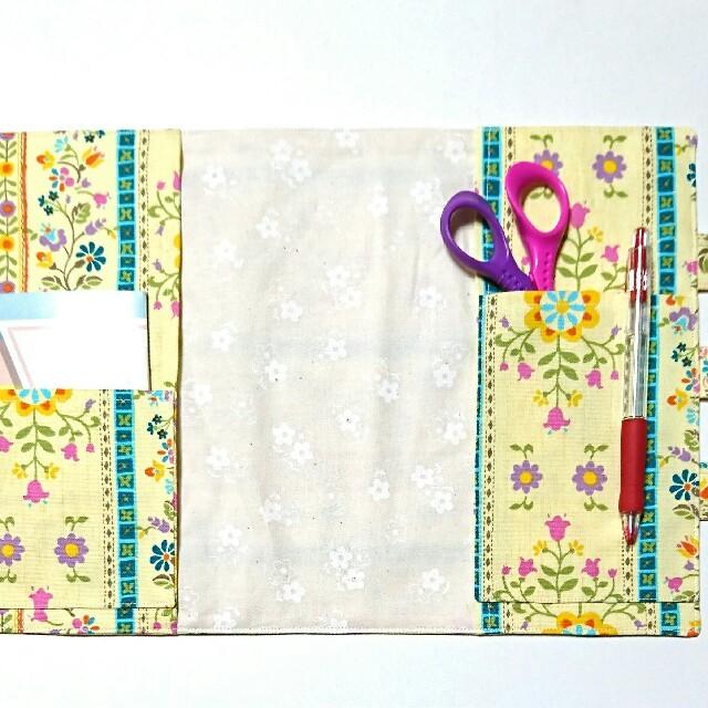 レビューブックカバー♡花柄ストライプ♡ ハンドメイドの文具/ステーショナリー(ブックカバー)の商品写真